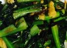 小松菜と油揚げ炒め