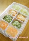離乳食初期*冷凍用に野菜のとろとろ