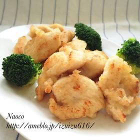 お弁当☆簡単柔らか!鶏むね肉のマヨタツタ
