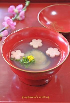 はまぐりと花麩のお吸い物❀昆布出汁で