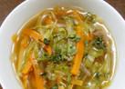 ベジタリアンOK 野菜スープ