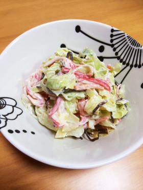 簡単♡絶品カニカマとキャベツのサラダ