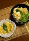 凍み豆腐・スナップえんどう豆の卵とじ♪