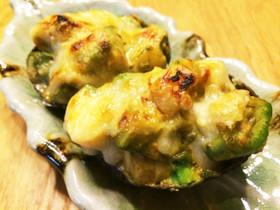 NZ産アボカドとチーちくの味噌マヨ焼き