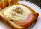 5分で簡単♡エッグベネディクト風トースト