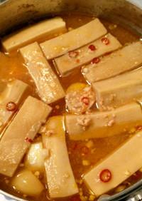 そぼろ煮(南瓜,蓮根,高野豆腐).純米酒
