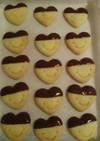 ぷっくりチョコがけクッキー
