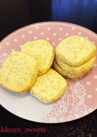 バターたっぷり♡アイスボックスクッキー