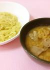 正麺ごまだれ冷しで*アツアツ濃厚つけ麺