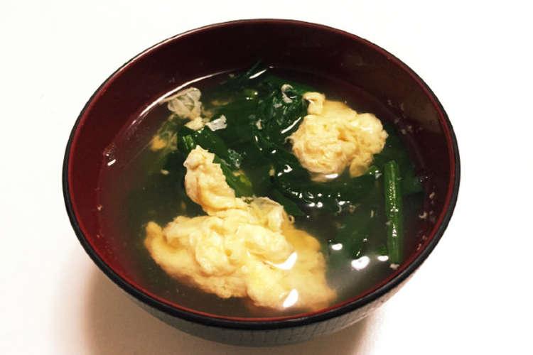 ほうれん草 卵 スープ