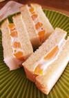 *缶詰で作る*自家製フルーツサンドイッチ