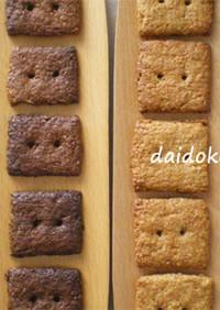 高野豆腐入りオートミールクッキー