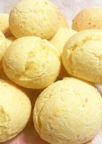 ポンデケージョ(チーズパン)◆おやつに