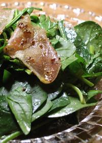 ほうれん草と生ハムのサラダ