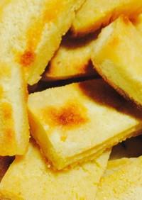 フライパン✨高野豆腐の蜂蜜ラスク❤️