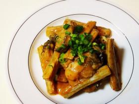 牡蠣とごぼうのオイスターマヨ