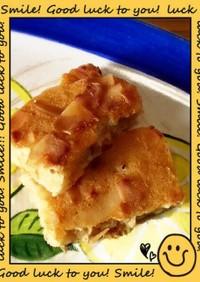 糖質制限ダイエット★簡単ハワイのバター餅