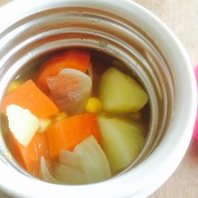 スープジャーで簡単☆ポトフ風野菜スープ