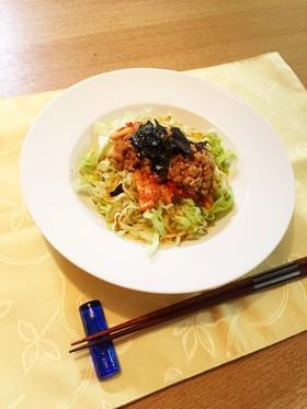 超簡単キムチ納豆冷麺