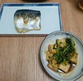 豆苗と厚揚げの味噌炒め by аоi 【クックパッド】 簡単おいしい ...