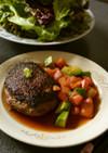 アボカドとトマトの和風ハンバーグソース