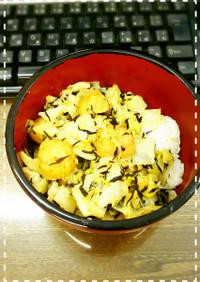 ひじきとキャベツの即席味噌マヨ丼