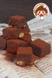 おやつに甘栗入り★とろける生チョコレートの写真