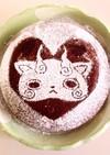 炊飯器DE 妖怪ウォッチHMチョコケーキ