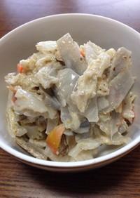 白菜とごぼうのサラダ