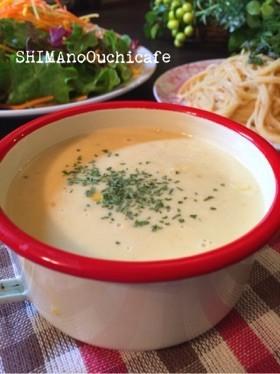 濃厚芳醇!簡単♪コーンクリームスープ