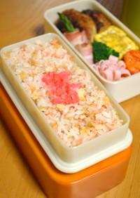 おいなりあげと鮭フレークの混ぜご飯♬