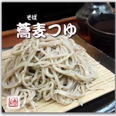 「蕎麦つゆ」のレシピを公開(手打ち蕎麦)