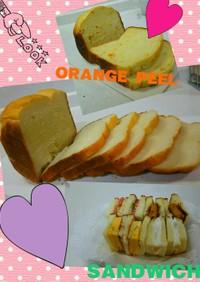 ♡ すご~く美味しい食パン(HB使用)♡
