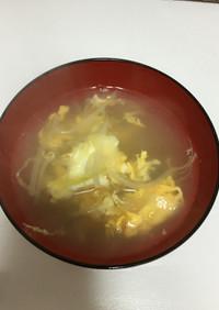 冷蔵庫にあるもので☆コンソメスープ