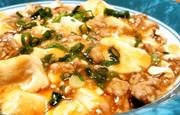 ◆簡単美味しい♪我が家の麻婆豆腐◆の写真