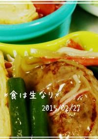 和風あんかけハンバーグ★冷食アレンジ