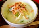 切干大根と高野豆腐のちゃんぽん風スープ♪