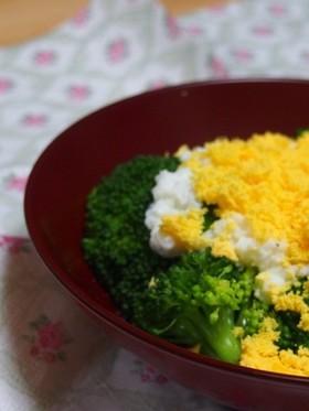 ブロッコリーと卵で!ミモザサラダ