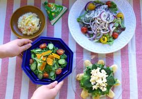 【6月号】お菓子なサラダ&粉ドレ風サラダ