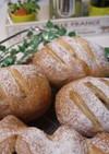 レモンピールとクリチ入りハードパン