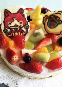 フルーツヨーグルトケーキ