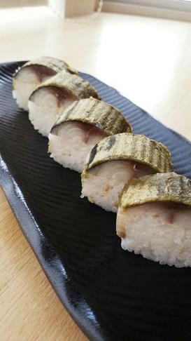 しめさば寿司