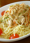 蒸し鶏と温野菜のサラダ麺