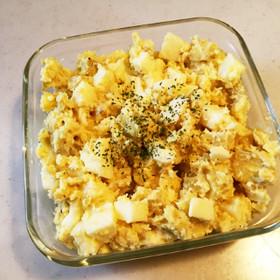 簡単サツマイモとクリームチーズのサラダ