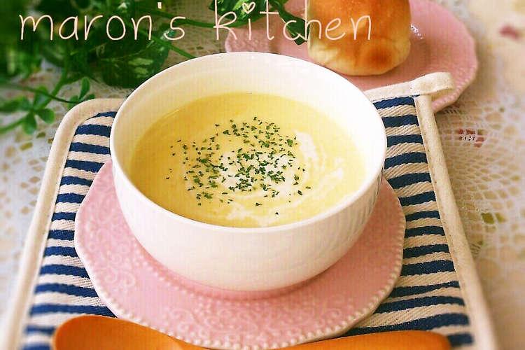 スープ 手作り コーン