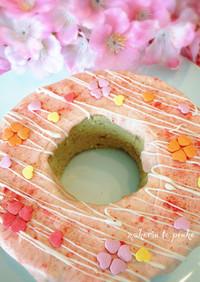 市販バームクーヘンで簡単*春ケーキ