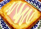 いつもよりちょっと美味しいハムトースト