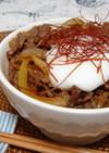 韓国風!ピリ辛牛丼。
