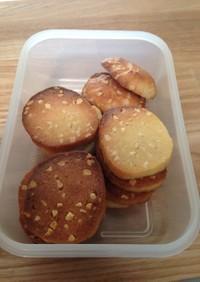 味は王道クッキー(たぶん再現性◎)