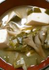 朝食にも ニラ 豆腐 舞茸の お味噌汁♪